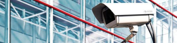 Tehnicko obezbedjenje IPON Security Novi Sad